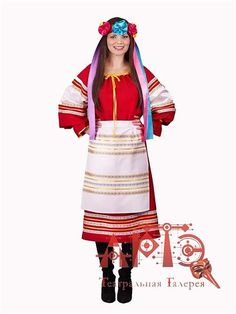Женские национальные костюмы
