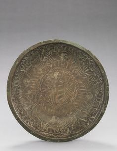 Bowl with Engraved Figures of Vices, 1150-1200 Germany, Gothic period, 12th century