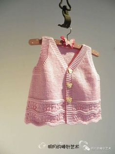 Baby Knitting Patterns, Knitting For Kids, Hand Knitting, Baby Girl Cardigans, Girls Dresses, Summer Dresses, Pattern Fashion, Hand Stitching, Baby Dress