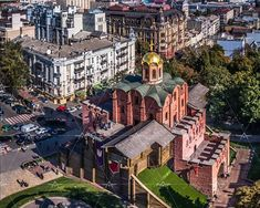 Киев, Золотые ворота, аэросъемка Mansions, House Styles, Home Decor, Decoration Home, Manor Houses, Room Decor, Villas, Mansion, Home Interior Design