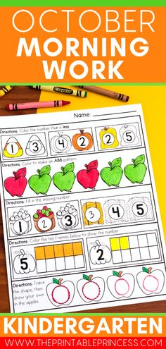 All things fall-themed in this October Morning Work for Kindergarten contains Common Core aligned math and reading worksheets that are great as independent morning work or homework. Students will become familiar with the routine as they work while delighting in all the fall leaves, pumpkins, scarecrows, spiders & webs, apples, and candy corn (all fall related apart from Halloween items) as they work! Kindergarten Math Activities, Word Work Activities, Counting Activities, Alphabet Activities, Kindergarten Classroom, Reading Workshop, Reading Skills, Teaching Reading, Teaching Numbers