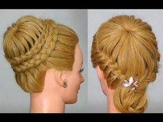 Braided hairstyle for every day!