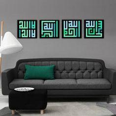 Islamic Wall Decor, Arabic Decor, Arabic Art, Arabic Calligraphy Design, Islamic Calligraphy, Calligraphy Alphabet, Celtic Art, Celtic Dragon, Josephine Wall