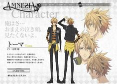 amnesia the anime | Amnesia Anime Chara Image Revealed (Updated) | Mystical Crimson Sky   my opinion on this character : I thought he was okay at first but when put drugs in her heroine's coffee I thought WTF!!!!!!!! this guy crazy in all he just turned out to be a insanely overprotective childhood friend who had some serious issues other than that he was a sweet loving caring dude.