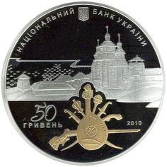 Острів Хортиця на Дніпрі - колиска українського козацтва