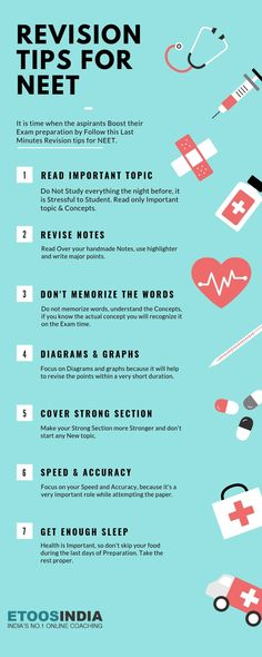 Best health apps, flu facts, nursing supplies, facts about humans, get rid Best Study Tips, Exam Study Tips, Revision Tips, Exams Tips, School Study Tips, Study Skills, Exam Motivation, Study Motivation Quotes, Student Motivation