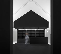 The Rota do Românico's Information Centre in Paredes, northern Portugal | Yatzer