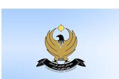 بالتفاصيل.. حكومة إقليم كردستان تنشر تقرير ديلويت للتدقيق في النفط