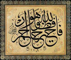 Hattan Şefik Bey  Son devir Osmanlı hat sanatının, istisnasız en ma'ruf…
