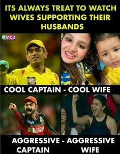 Love love love ❤ India Cricket Team, World Cricket, Cricket Sport, Crazy Funny Memes, Funny Facts, Crickets Funny, Dhoni Quotes, Ms Dhoni Wallpapers, Cricket Quotes