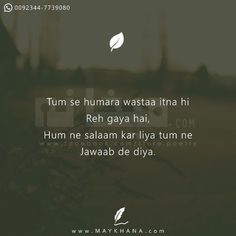 Funny Urdu Poetry Romantic So True Ideas Urdu Funny Poetry, Love Quotes Poetry, Love Poetry Urdu, Shyari Quotes, My Life Quotes, Mixed Feelings Quotes, Poetry Feelings, Passion Poems, Heartless Quotes