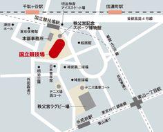 アクセス | 国立競技場 | JAPAN SPORT COUNCIL Location Map, Maps, Design, Blue Prints, Map, Cards