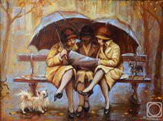 Симонова Ольга. Три девицы под дождем