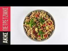 Healthy σαλάτα με πένες (High protein) | Kitchen Lab by Akis Petretzikis - YouTube I Want To Eat, High Protein, Japchae, Pasta Salad, Healthy Recipes, Healthy Food, Cooking, Ethnic Recipes, Kitchen