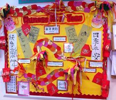 Chinese New Year Activities, Chinese New Year Crafts, New Years Activities, Eyfs Activities, Preschool Themes, Primary School Displays, China, Chinese Birthday, Reception Class