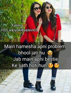 G bhool jaya karti thi.But ab mary sath ni Mari friends. Best Friend Quotes Funny, Besties Quotes, Funny Baby Quotes, Cute Friendship Quotes, Happy Friendship, Friendship Video, Best Friend Poems, Dear Best Friend, Girly Attitude Quotes