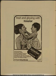 Hamam Ad Vintage Signs, Vintage Ads, Vintage Prints, Vintage Posters, Old Advertisements, Advertising, School Days Quotes, India Poster, Girl Posters