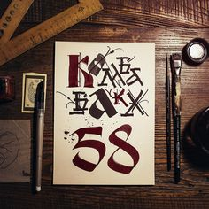 58 Выпускъ - Комба БАКХ