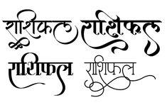 Nanak Chand (nanakchand) on Pinterest