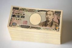 How to get money in Kyoto: the easiest and safest way to get cash in Kyoto. The lowdown on ATMs, changing cash and using credit cards in Kyoto. Gold Money, My Money, How To Get Money, Cheque, Us Dollar Index, Dollar Money, 100 Dollar, Forex Trading Tips, Japanese Yen