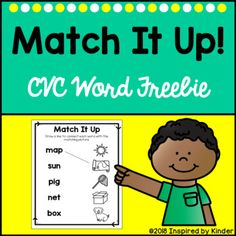 Read and Match CVC Words Word Skills, Short Vowels, Cvc Words, Literacy, Worksheets, Reading, Fun, Students, Draw