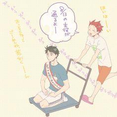 Haikyuu Meme, Kagehina, Ships, My Favorite Things, Anime, Boats, Cartoon Movies, Anime Music, Animation