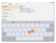 Ipad Pro, Computer Keyboard, Ios, Computer Keypad, Keyboard
