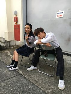 Daytime Shooting Star, Hirunaka No Ryuusei, Movies Worth Watching, Japanese Drama, Japanese Characters, Japan Girl, Japanese Models, Drama Series, Series Movies