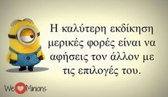 5, funny, and greek εικόνα
