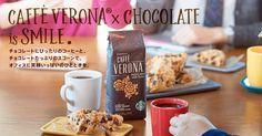 チョコレートにぴったりのコーヒーと、チョコレートたっぷりのスコーンで、オフィスに笑顔いっぱいのひとときを。