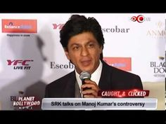 Shahrukh Khan's charming, witty, & funny replies at a press conference