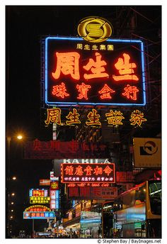 chinese neon signs | Picture: Neon signs in Chinese. Kowloon, Hong Kong, China.