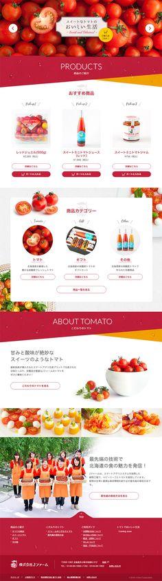 Jファーム【食品関連】のLPデザイン。WEBデザイナーさん必見!ランディングページのデザイン参考に(シンプル系)