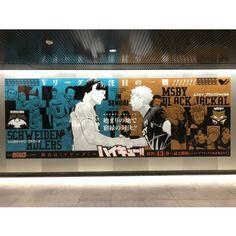 "34.1k lượt thích, 157 bình luận - ハイキュー!! (@haikyuu_officials) trên Instagram: ""Haikyuu, official art - Mural  There is a train station in Japan (Shibuya and Ikebukuro) where you…"" Bokuto Koutaro, Akaashi Keiji, Kagehina, Haikyuu Funny, Haikyuu Anime, Haikyuu Wallpaper, Anime Dress, Haikyuu Characters, Cute Art"