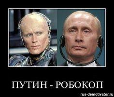 Демотиватор про Путина и Меркель. Путин пустил газ в обход Украины  фото путин смеется Смешные картинки про Путина (16 фото) Веселая подборка путинских картинок…Прикольные картинки про Путина (35