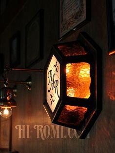 U.S.A.ヴィンテージアルミダイキャストアンバーグラス&ミルクガラスBARサインランプ/看板照明ライト/コロニアル工業系インダストリアル【WOL-15-0161】 コロニアル・オールドアメリカン照明・ヴィクトリアン・ウォールランプ・壁掛け照明 |工業系照明ヴィンテージ・アンティーク|照明カスタム・製造販売 Hi-Romi.com(ハイロミドットコム)  〒655-0861 兵庫県神戸市垂水区下畑町字向井487-4 1号倉庫西端 (TEL)078-203-9620 (E-MAIL)info@hi-romi.com