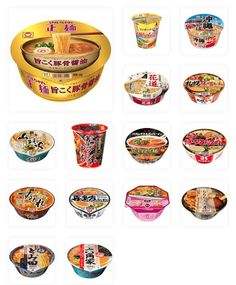 Deliver Japanese candy in worldwide Delicious snacks gummy gum cookie ramen biscuits DIY Japanese Candy Japan World Wide Delivery Cup Ramen, Japanese Ramen Noodles, Japanese Candy, Yummy Snacks, Bowl Set, Lunch, Cookies, Recipes, Art