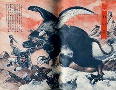 Illustration by Gojin Ishihara --