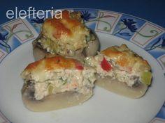 Γεύση Ελευθερίας: Μανιτάρια γεμιστά με κοτόπουλο και μανιτάρια