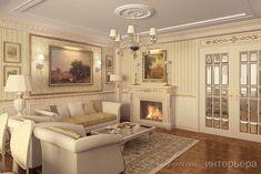 интерьер гостинной в классическом стиле - Поиск в Google