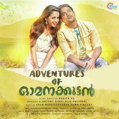 Malayalam Cinema, Adventure, Movies, Names, Fictional Characters, 2016 Movies, Cinema, Adventure Movies, Films