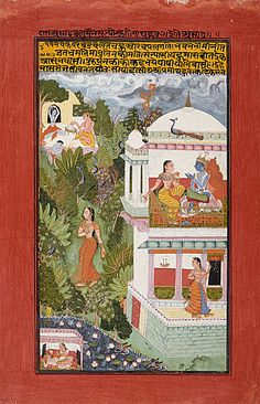 the month of ashadha june-july 1700 kota