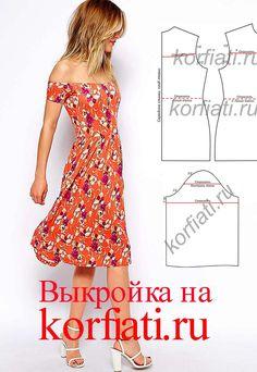 Платье для отпуска - простая выкройка! Платье для отпуска - легкое, комфортное и одновременно стильное и эффектное, с цветочным принтом. Сшейте по выкройке!