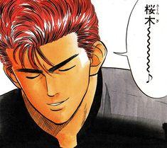 Beast Drawing, Manga Anime, Slam Dunk, Slammed, Otaku, Disney Characters, Fictional Characters, Disney Princess, Wallpaper