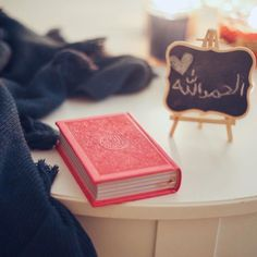 ImageFind images and videos about book, islam and muslim on We Heart It - the app to get lost in what you love. Islamic Images, Islamic Pictures, Islamic Art, Quran Wallpaper, Islamic Wallpaper, Alhamdulillah, Hadith, Surah Kahf, Allah