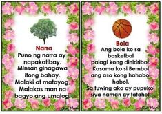 Make your own reading booklet with these Filipino Reading Passages / Tagalog Reading Passages for your remedial instruction or reading dri. Reading Comprehension For Kids, Reading Stories, Reading Intervention, Reading Passages, Grade 1 Reading, Reading Practice, Kids Reading, Free Reading, 1st Grade Worksheets