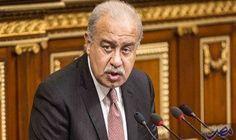 رئيس الوزراء المصري يراجع خطط تطوير الصناعات…: أكد رئيس الوزراءالمصري، المهندس شريف إسماعيل، حرص الحكومة على توفير كافة الاحتياجات اللازمة…