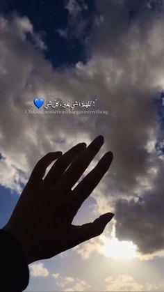 Beautiful Quran Quotes, Quran Quotes Love, Quran Quotes Inspirational, Beautiful Arabic Words, Islamic Love Quotes, Arabic Quotes, Iphone Wallpaper Quotes Love, Islamic Quotes Wallpaper, Reminder Quotes