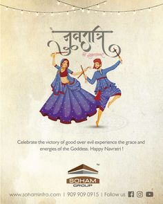 Happy Navratri Greetings made in Hindi for Real Estate client in Surat smart city. Navratri Greetings, Happy Navratri Wishes, Happy Navratri Images, Creative Poster Design, Ads Creative, Creative Posters, Happy Gandhi Jayanti, Banner Design Inspiration, Pamphlet Design