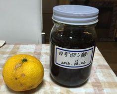 手作り柚子ポン酢。1年日持ちするし、簡単だし、美味しい上に、コスパもいいよ。お試しあれ!